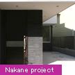 Nakane project