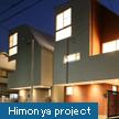 Himonya project
